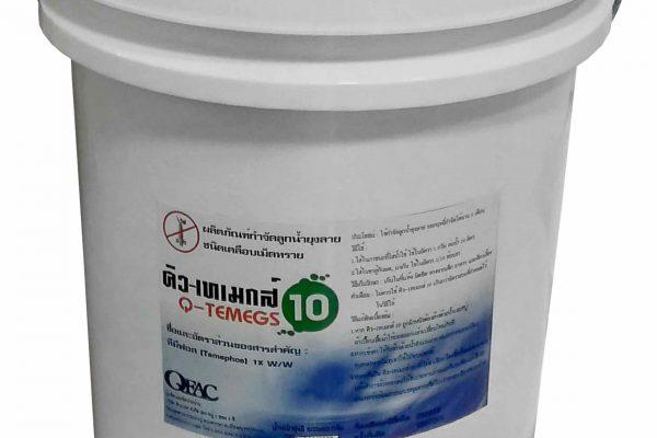 Q-TEMEGS 10 GR 蚊蟲滅1%顆粒劑