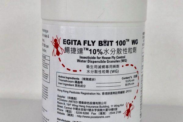 EGITA FLY BAIT 100 WG